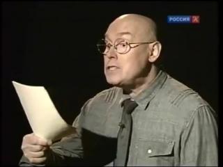 А ведь все по прежнему так...Виктор Сухоруков_читает Письмо Белинского Гоголю_фрагмент передачи 'Интеллигент. Виссарион Белинск