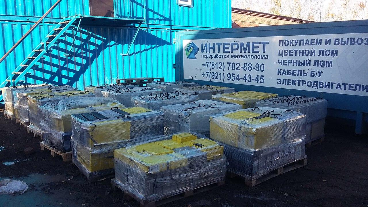 Прием металлолома цены в СПБ