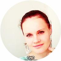 Валерия Любименко