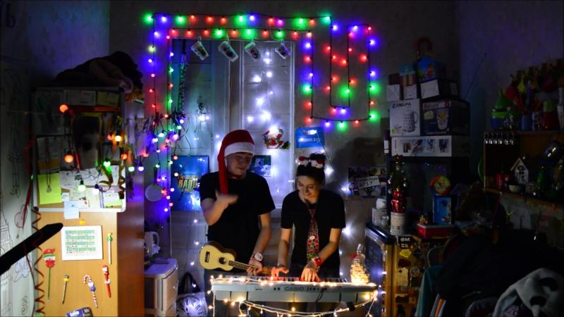Щастливого New Year и Merry Рождества