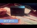 QCY QY11 - Распаковка и обзор bluetooth гарнитуры с aptX