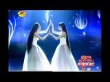 Saint Saens The Carnival of the Animals Aquarium Charming Chinese Dancers
