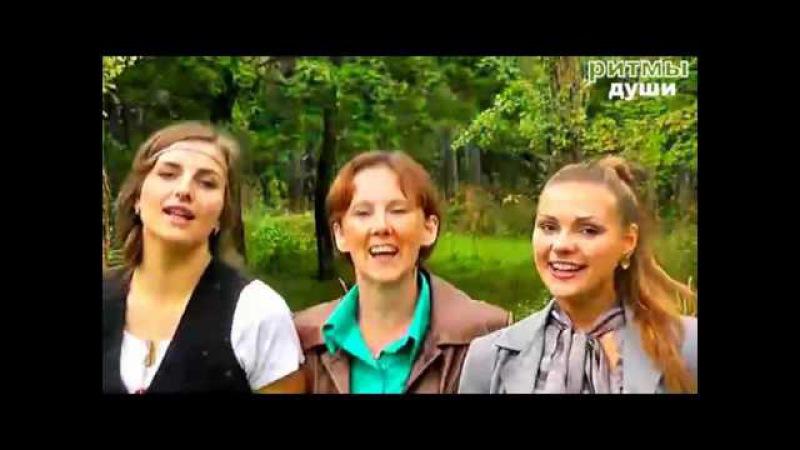 в саду гуляла Українська народна пісня walking in the garden Ukrainian folk song