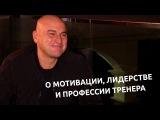Радислав Гандапас Бизнес - это источник невероятного наслаждения