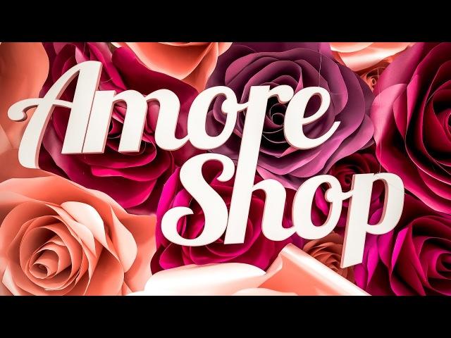 Магазин AmoreShop (Аморешоп) город Киев