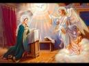 Предпразднство Благовещения Пресвятой Богородицы 6 апреля