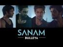 Bulleya | Sanam SANAMrendition