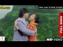 Yeh Hai Pyar Pyar Full Song Chamatkar Shah Rukh Khan Urmila Matondkar