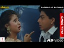 Bichhoo O Bichhoo Full Song Chamatkar Shah Rukh Khan Urmila Matondkar