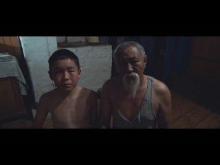 «Костер на ветру», 2016 — трейлер