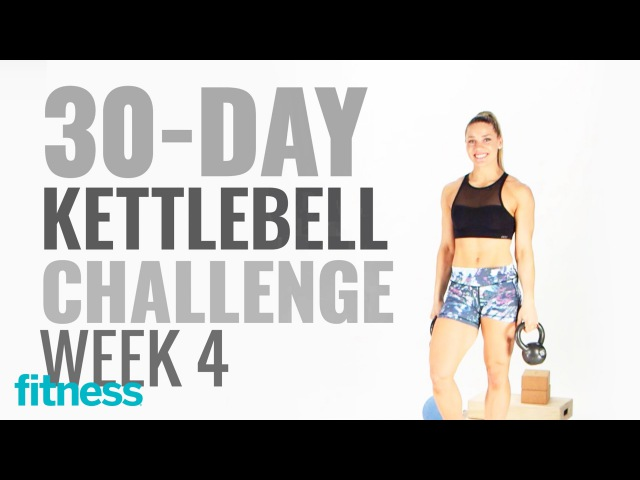 Week 4 Total Body Exercises 30 Day Kettlebell Challenge with @kaisafit Fitness