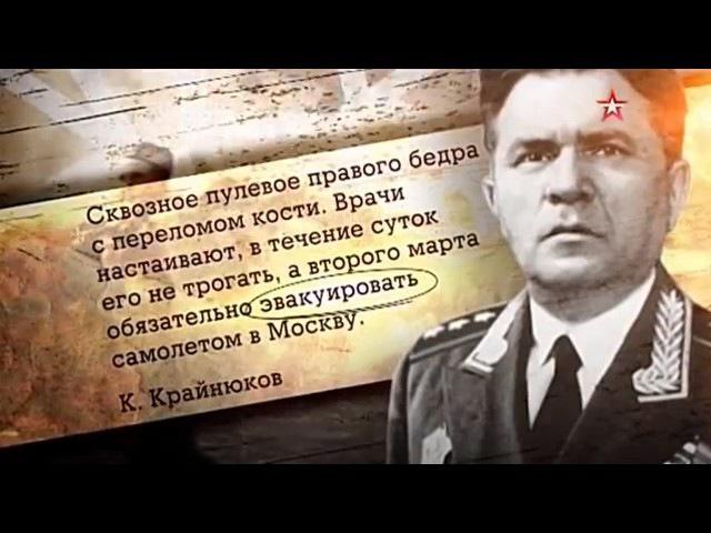 Секретная папка - Генерал Ватутин. Тайна гибели