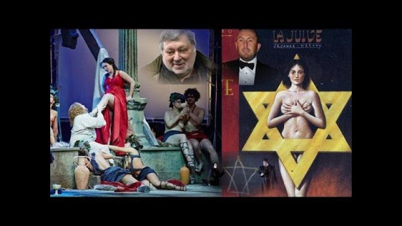 Культура росСИОНии оккупирована евреями ч.1 Конкретные дела назначенцев сионис ...