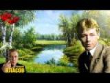Валерий Власов -  Не жалею, не зову, не плачу