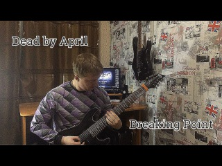 Dead by April Cover • Breaking Point • Guitar TAB