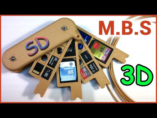 3D печать. Футляр для SD карт. PLA WOOD пластик под Дерево подарок от Aliexpress. 3D принтер