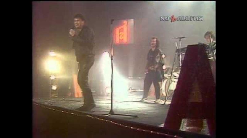 Группа АТС (Константин Терентьев) Спокойной ночи Программа А 1989
