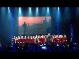 Большой детский хор имени Попова  Гудбай, Америка (Брат-2 OST) @ Крокус Сити Холл, 19.05.2016