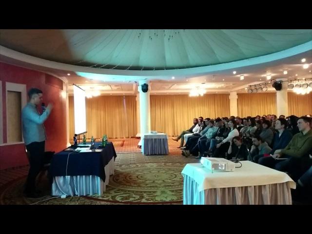 Джама Джурабаев. Лекционный семинар в Киеве 05.03.2016. Часть 1.