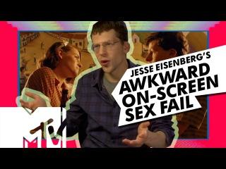 Jesse Eisenberg Reveals Awkward Sex Fail & Chemistry With Kristen Stewart In Cafe Society | MTV