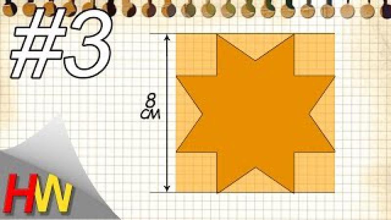 Шаблон звездочка для бантиков своими руками 35