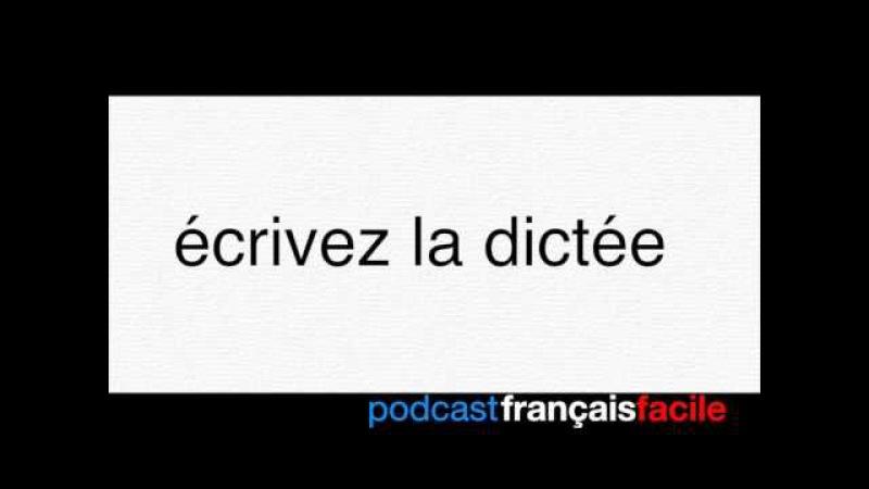 Dictée - francais facile