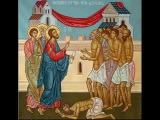 Не ждите беды, научитесь благодарить Господа и ценить что имеете (Отец Андрей Тк ...