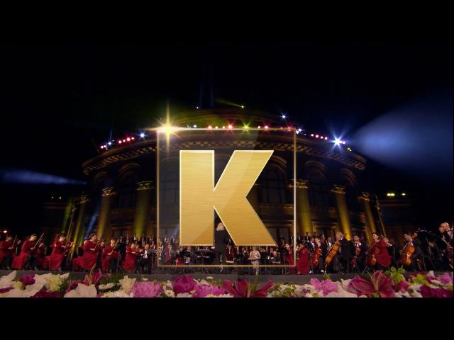 KOHAR With Stars of Armenia-Sardarapati Kajer/Erzrumtsineru Yerg | Սարդարապատի քաջեր/Էրզրումցին13