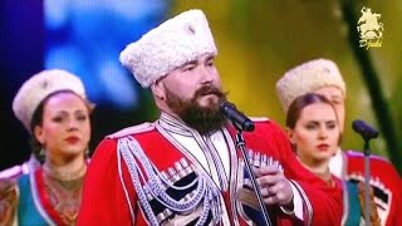 Тихая моя родина My quiet homeland Kuban Cossacks Choir 2016