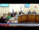 Крым отмечает один из главных праздников демократической государственности – День Конституции