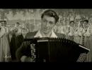 Дело было в Пенькове (1957) – От людей на деревне не спрятаться поёт Вячеслав Тихонов.