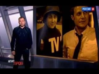 ПРАВДА...Константин Семин Россия не участвует в войне... Мир вашему дому