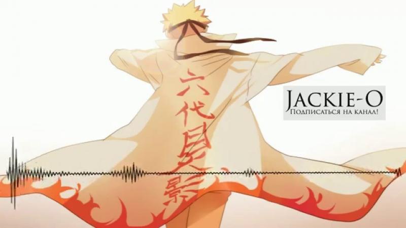 Naruto Shippuuden OP 1 [Hero's Come Back] (Jackie-O Russian Full-Version)