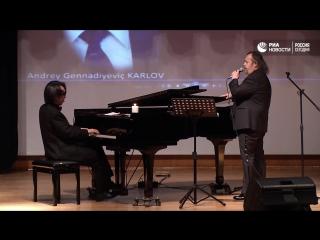 Концерт в честь Карлова в Центре современного искусства в Анкаре