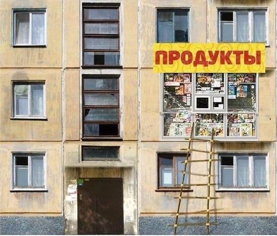Горбачеву на 5 лет запретили въезд в Украину, - СБУ - Цензор.НЕТ 4515