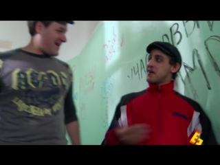 Деловой разговор (ДаЁшь молодЁжь! - (сезон 5) серия 87)