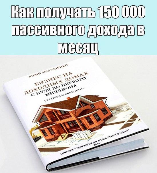 скачать книги