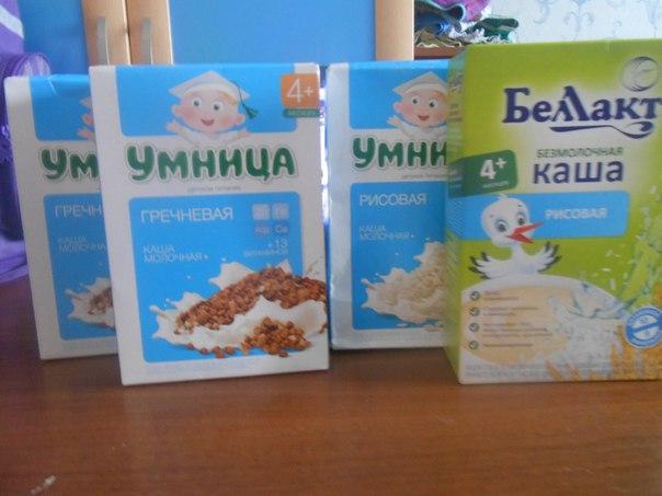 2 гречневые + 2 рисовые, сроки в норме - отдам за килограмм яблок или