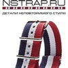 NATO STRAP   ремешки для часов (США)