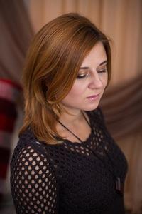 Анна Перевощикова