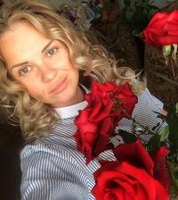 Lyubov Vinokurova-Rylskaya