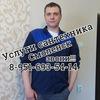 Evgeny Lyashenko