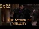 HTLJ 2x12 The Sword of Veracity