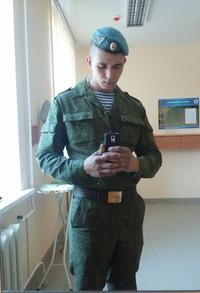 Лагутин Алексей