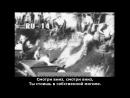 Адольф Гитлер - Величайшая НЕРАСКАЗАННАЯ история HD1920 Part20