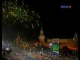 Марк Тишман, Ираклий, Бьянка, Чичерина, Т9, Город 312 - Мы раскрываем крылья, мы обретаем силы - Вперёд, Россия!!!