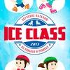 Обучение катанию на коньках и роликах Тольятти