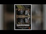 Квадрофения (1979)  Quadrophenia