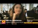 Покушение на Расула Мирзаева- Нападавшие были сняты на камеру наружного наблюдения!