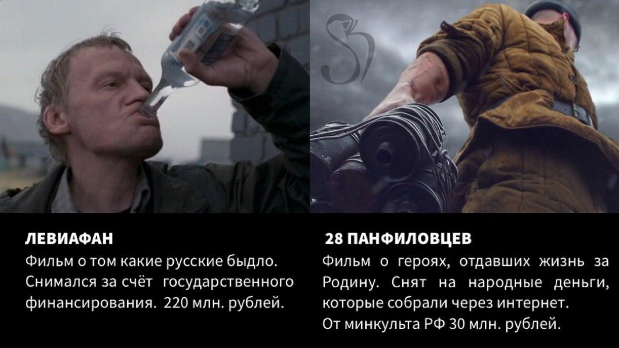 Честное слово, хочется спросить министра культуры России: - Сударь, вы часом буйки не попутали?